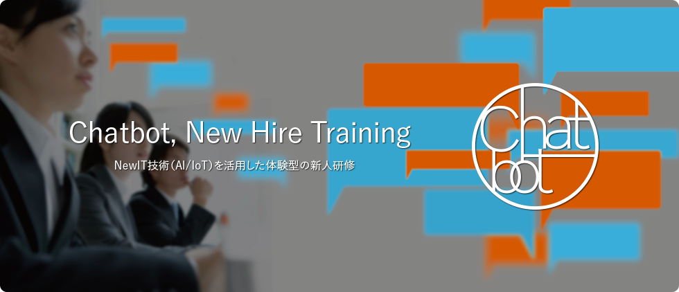 Chatbot,New Hire training
