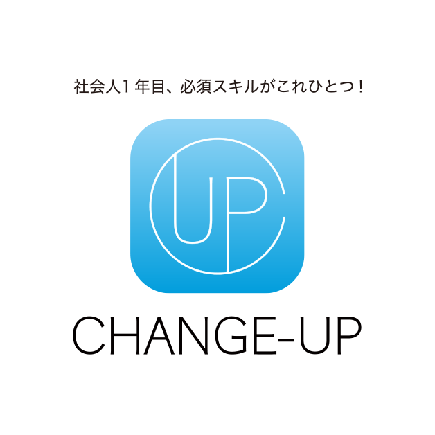 CHANGE-UP LOGO