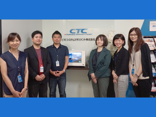 組織で新入社員を育成するOJT/CTCシステムマネジメント様